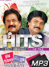 Index of /albums/datafol/product/M K Paul & Jollyabraham Hits