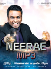 Index of /albums/datafol/product/Neerae - MP3